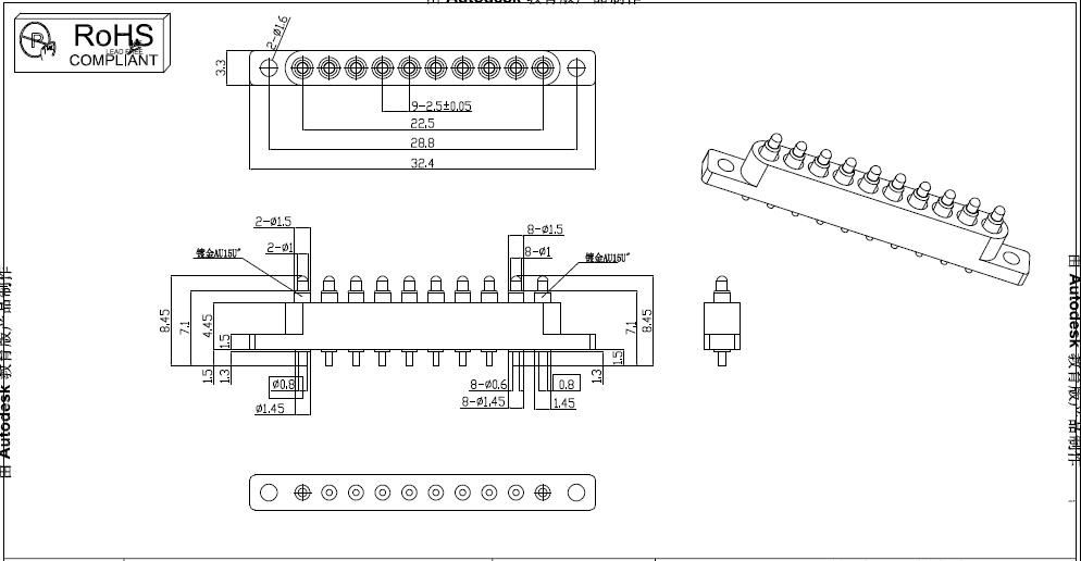 电路 电路图 电子 工程图 平面图 原理图 994_516