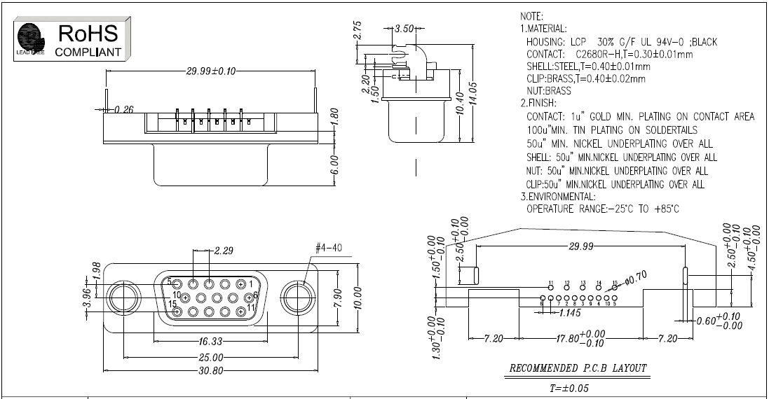 电路 电路图 电子 户型 户型图 平面图 原理图 1097_570